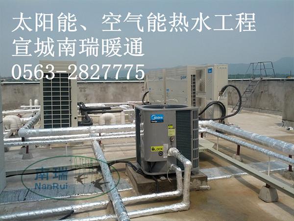太阳能、空气能热水工程