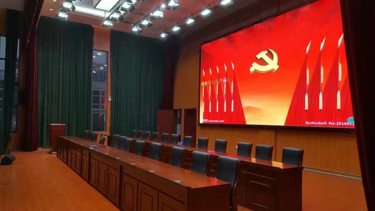 南瑞PTC变频地暖安装政府会议大厅